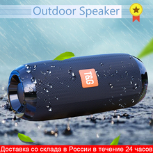 Outdoor Speakers Music-Box Subwoofer Boombox Stereo Waterproof Portable Bluetooth Wireless-Bass
