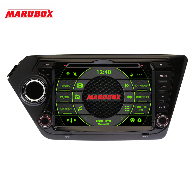 Marubox 8A200PX5 DSP, 64 GB headunit for Kia Rio, K2 2011-2017, GPS navigation, stereo radio, DVD, Android 9.0 powersoft k2 dsp aesop