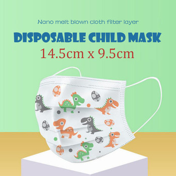 40PCS/lot Children's Disposable Mask Face Cover Industrial 3Ply Ear Loop Mouth Cover For Outdoors Sports mascarilla