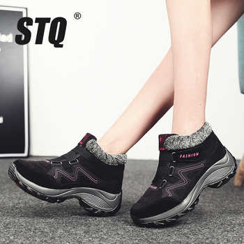 STQ Winter Women Snow Boots Shoes Round Toe Height Increasing Ankle Boots Shoes Ladies Flat Warm Push Lace-Up Snow Boots 6139 - DISCOUNT ITEM  42 OFF Shoes