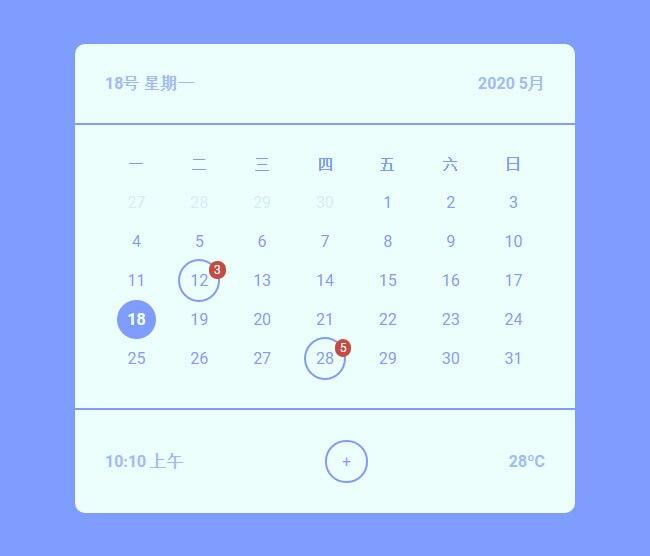 简单日历表样式CSS3特效