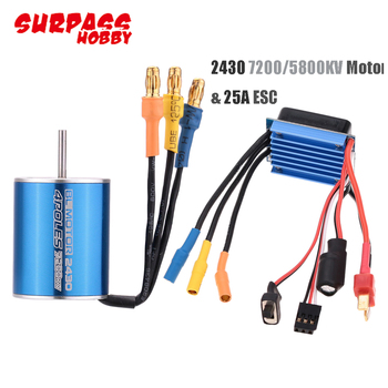 RC 2430 5800KV/7200KV Sensorless Brushless Motor With 25A Brushless ESC for 1/16 1/18 RC Car/Truck hot sale 3670 1900kv 4 poles sensorless brushless motor for 1 8 rc car