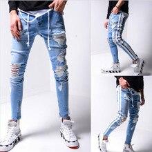 Men Jeans Skinny Ripped Jeans Men Pants Destroyed Hole Hip Hop Slim Fit Jean Pencil Biker Side Striped Men's Sports Jeans