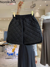 Nomikuma-Pantalones Cortos De pierna ancha para Mujer, pantaloncitos coreanos elásticos De cintura alta, 6D539, para invierno, 2020