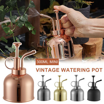 300ml Mini botella de Old-fashioned de riego puede cobre regadera Spray para regar es Durable adecuada para el jardín herramienta de jardinería