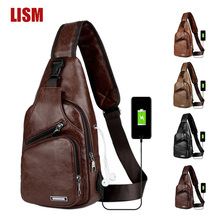 LISM Autumn Fashion PU Authentic Mens Messenger Bag  Luxury Casual Bags High Quality Multifunctional 2019
