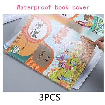 Creative stationery self-adhesive book film book cover transparent book cover book cover integration