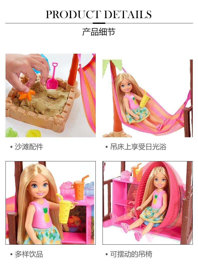 Original Chelsea Club Barbie Dolls 10