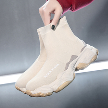 Women High Top Sock Shoes Chunky Sneakers Slip-on Ladies Pla