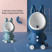 Baby Potty Toilett Urinal Bathroom Travel Toddler Boy Pee Portable Kids Rabbit Vertical