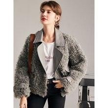 Куртка из натуральной овечьей шерсти двубортная толстая теплая
