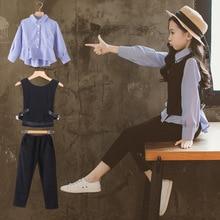 Комплекты одежды из 3 предметов для девочек, школьная одежда, костюмы Одежда для девочек, комплекты клетчатые рубашки, блузки+ жилет+ штаны, 10, 12
