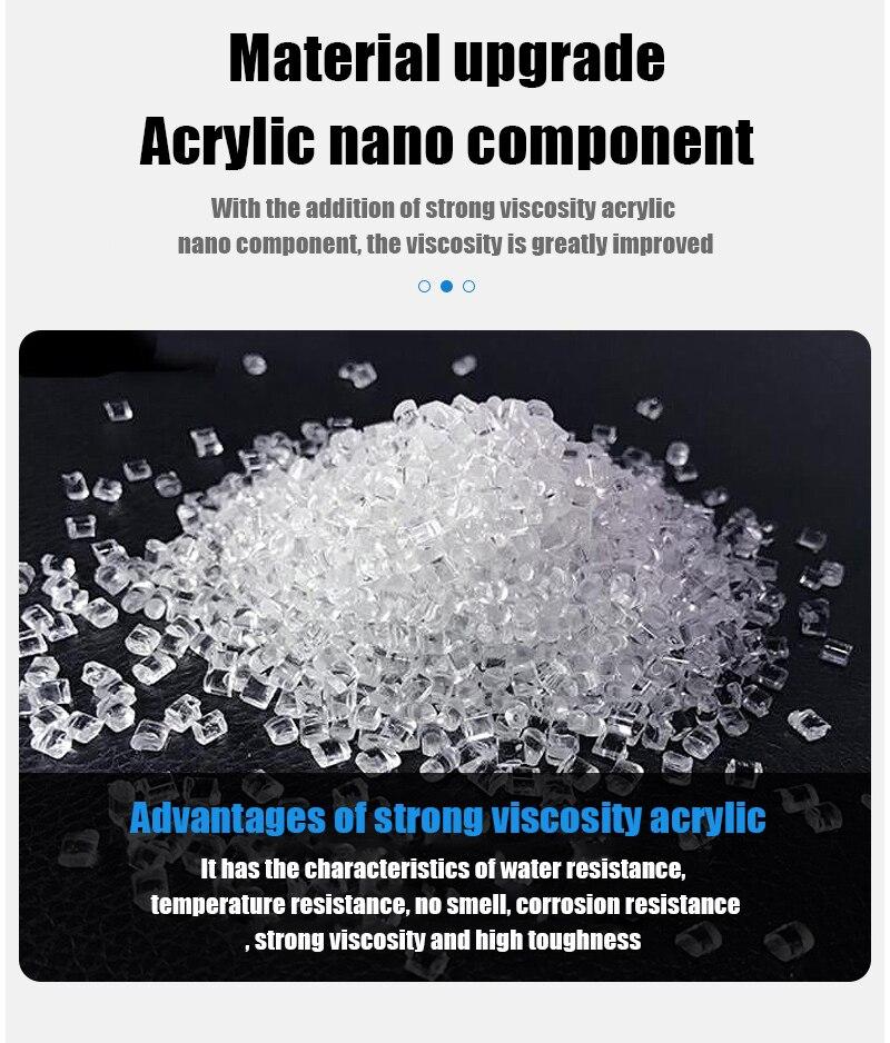 纳米胶-6