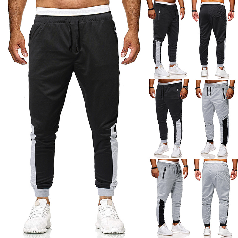 New Style Men-Style Contrast Color Joint With Drawstring Belt Casual Trousers Ankle Banded Pants 7494