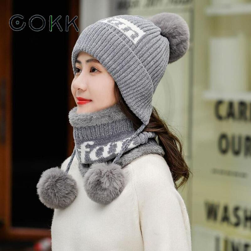 COKK Winter Women Knitted Hat Scarf Female Warm Hat Scarf Set Fashion Velvet Thickening Hat Pompom Ball Snow Caps Two Piece Set