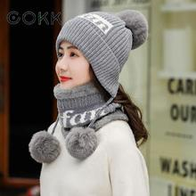 COKK Winter Women Knitted Hat Scarf Female Warm Set Fashion Velvet Thickening Pompom Ball Snow Caps Two Piece