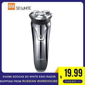 Xiaomi Soocas SO White ES03 Ra