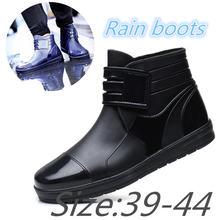 Модные корейские непромокаемые ботинки с коротким голенищем