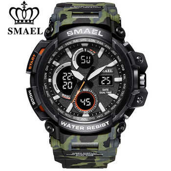 SMAEL Camouflage Military Watch Men Waterproof Dual Time Display Mens Sport Wristwatch Digital Analog Quartz Watches Male 1708