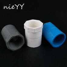 1-1/2 Female Thread x 50mm ID Socket Straight PVC Pipe Fitting Straight Pipe Tube Adapter Connector Gray Water Connector Nieyy 32mm male thread pvc straight pipe tube adapter connector replacement gray zmm