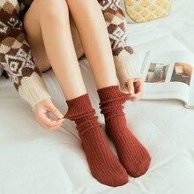 Winter Hot Sale Wool Thickening Socks Thicken Warm Knitted W