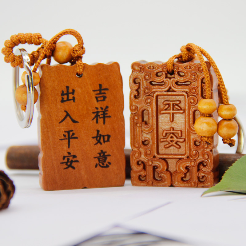 New Style Hot Selling Peach Wood Keychain Safety-blessing Card Car Keychain Pendant Safe Trip Key Chain Gift Wholesale