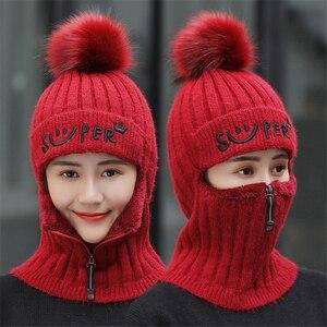 Image 3 - ブランド冬の帽子セット女性ニットウール帽子マスク女性暖かいベルベット厚手のサイクリングビーニーskullies帽子女性襟ジャンパーキャップ