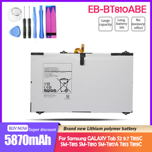Аккумулятор 5870 мАч для Samsung GALAXY Tab S2 9,7 T815C