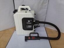 10L electric backpack ULV fogger sprayer , garden cold fogging machine  and mosquito drug sprayer