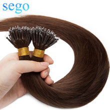 Hair-Extensions Human-Hair SEGO Nano-Ring Straight 16-24inch 1g/S Machine Remy-Pre-Bonded