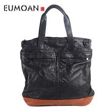 EUMOAN Pure leather men and women casual handbag fashion retro shoulder Kuang Yao back male bag female package simple ti