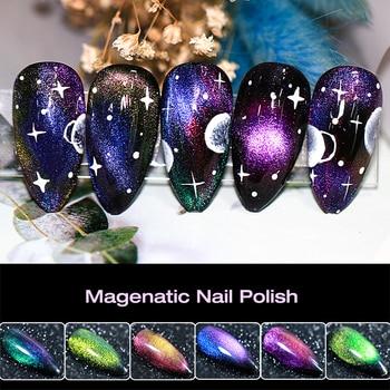 DARADOSUN Magnetic 9d Galaxy Nail Polish Aurora Starry SkyNail Glue Opal Nail Art https://gosaveshop.com/Demo2/product/daradosun-magnetic-9d-galaxy-nail-polish-aurora-starry-skynail-glue-opal-nail-art/