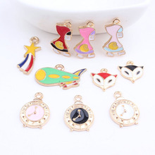 10pcs diy jewelry material drip oil alloy pendant bracelet pendant red riding hood fox clock motorboat hair rope