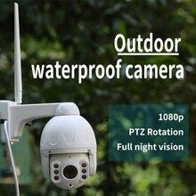 Surveillance Camera Outdoor 1080P WiFi Security IP 360 Panoramic Speed Dome camera Pan/Tilt outdoor