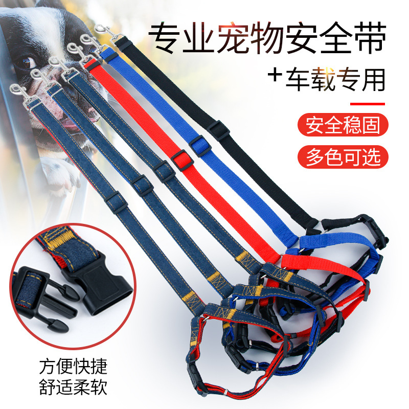 Hot Selling Car Safety Belt For Pet Dog Dual Purpose Car Mounted Hand Holding Rope Pet Car Mounted Safety Belt