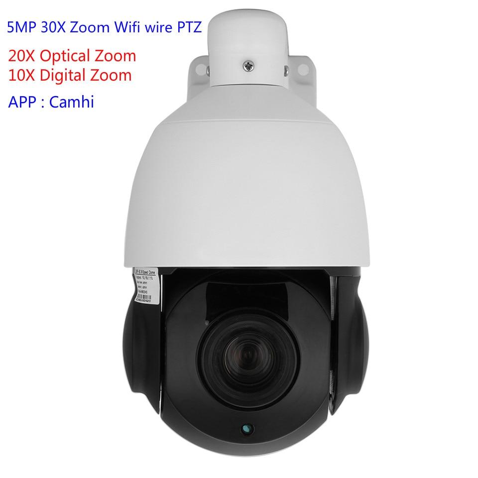Russe néerlandais français italien espagnol manuel d'utilisation 5MP HD wifi IP vitesse dôme caméras de vidéosurveillance 30X ZOOM long IR vision caméra extérieure