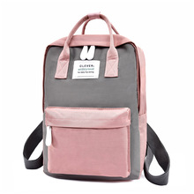 BELLELIFE 8 Color Candy Canvas Waterproof Backpack for Teenagers Patchwork School Bags Girl Cute Laptop Women Bag
