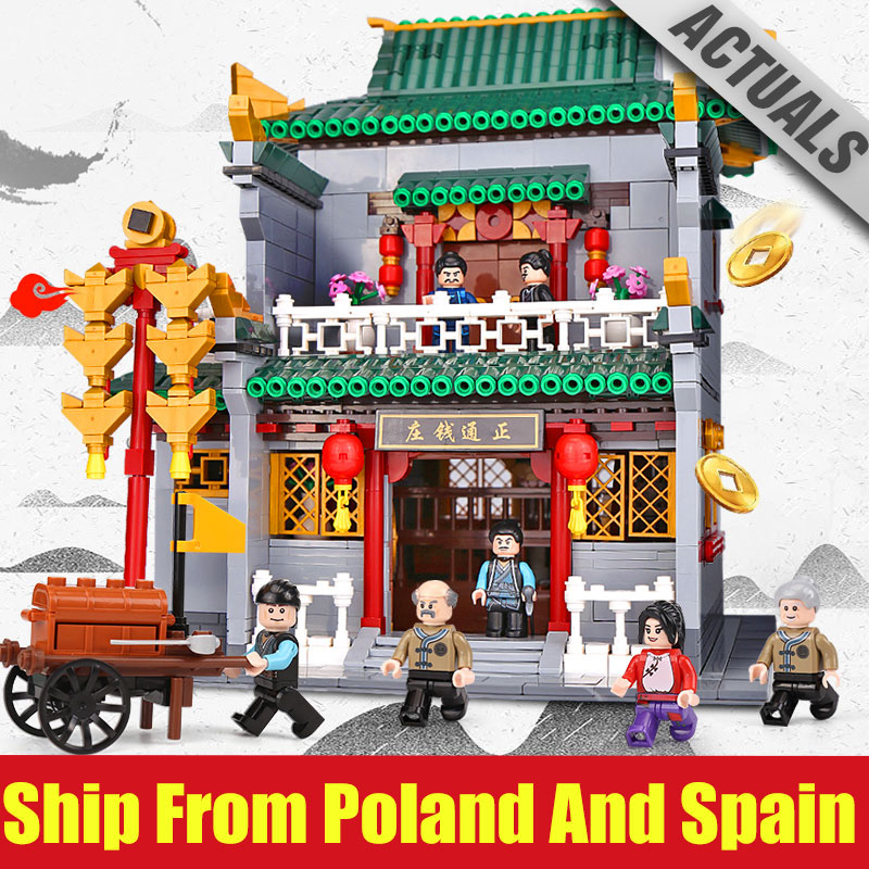 DHL 01023 Chinese Street Building Toys The Old Style Bank Set Assembly Kits Toys Christmas Gift Legoingly Building Blocks Bricks-in Blocks from Toys & Hobbies    1