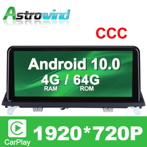 64G ROM Android 10.0 Car GPS Navigation Media Stereo Radio For BMW X5 E70 X6 E71 2007- 2010 with CCC System(China)