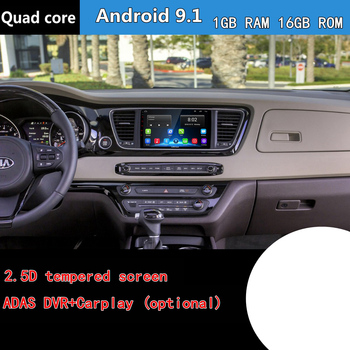 Car GPS Navigation HD Car DVD Player Radio Android 9.1 For Kia Sedona\Carnival 2014