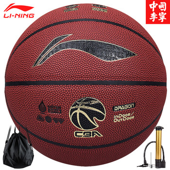 Li Ning Size 7 CBA Technology Competition Series Basketball High Elasticity Sweat Absorbent Moisture Dustproof PU Basketball цена 2017