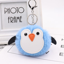 Cute Penguin Hair Ball Keychain For Mobilephones Ladies  PU Leather Animal Plush Bag Car Pendant Promotional Gifts