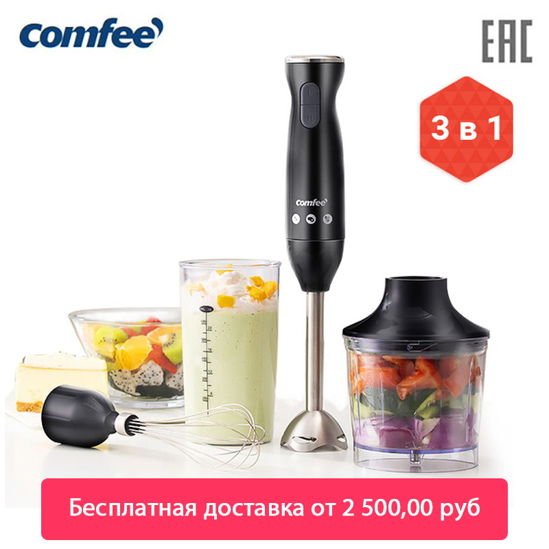 Electric Kitchen Hand Mixer Hand Sticker Blender Immerse Blender Submersible Blender Whisk Blender Vegetable Chopper Food Processor Household Appliances For The Kitchen Midea Comfee  CF-BL801 Portable Mini Blender