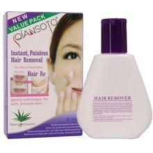 Aloe Vera Facial Hair…