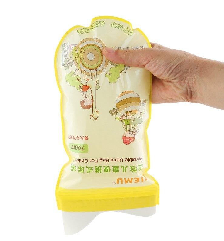 Czech Grazing Jiemu Children Portable Urine Bag Copyright All Children Urinate Bag Car Mounted Micro Chamber Pot