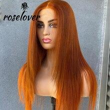 Оранжевый имбирь Цвет 13x6 синтетические волосы на кружеве парики предварительно вырезанные бразильские волнистые человеческие волосы пари...