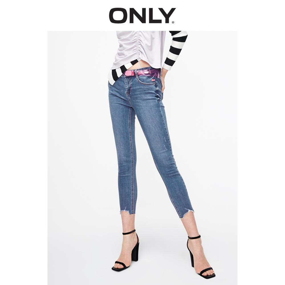 ONLY Women's Low-rise Raw-edge Skinny Stretch Crop Jeans | 119149610