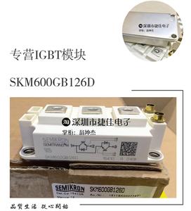 SKM600GB126D SKM600GA126D SKM400GB128D SKM400GB12T4 300GB123|Car Switches & Relays|   -