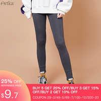 Artka 2019 nova alta elástica cor sólida leggings para as mulheres moda casual algodão todos os jogos calças finas senhora roupas ka10392c