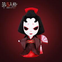 Аниме игра Личность v geisha michiko Косплей изменение костюм